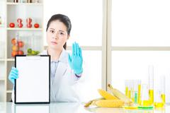 Don't try genetic modification food this is why you see Stock Photos