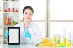 Genetic modification food are good for human health Stock Photos