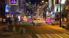 Night Moscow, Bolshaya Dmitrovka street. Stock Footage