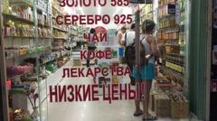 Russian tourists at nha trang Stock Footage