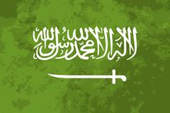 True proportions Saudi Arabia flag with texture Stock Illustration