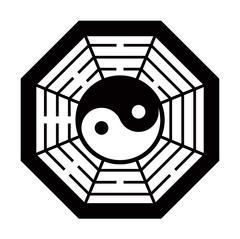 Yin yang vector black and white Stock Illustration