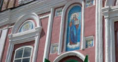 A fragment of the wall of the Church, painted outside, the Icon of the Savior Stock Footage
