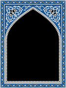 Arabic Floral Arch. Traditional Islamic Background. Mosque decoration element Stock Illustration