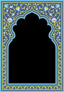 Arabic Floral Arch. Traditional Islamic Background. Mosque decoration element - stock illustration