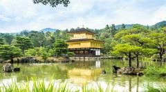 KYOTO, JAPAN: Golden Pavilion, Kinkaku-ji Temple in Kyoto Japan Stock Footage