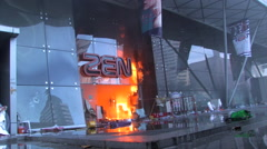 Central Department Store Burns Bomb Attack Terrorist Blast Building 9709 Stock Footage