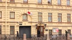 Bilding of Consulate-General of Japan in Saint Petersburg Stock Footage