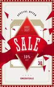 Bargain sale poster Stock Illustration