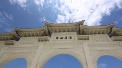 Entrance gate to the National Music Hall and Chiang Kai Shek memorial hall -Dan Stock Footage