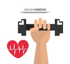 Weight heart pulse icon. Fitness design. Vector graphic Stock Illustration