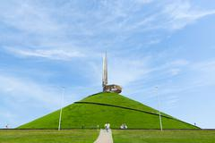 "Memorial complex ""Hill of Glory"" in Belarus Stock Photos"