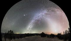 Ghostly glows of a truly dark Sky Stock Photos