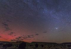 A rare aurora display over Black Mesa, Okalahoma, USA. Kuvituskuvat