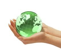 Woman's hands holding an Earth globe. Piirros
