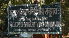 Banaras Hindu University Stock Footage