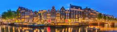 Amstel river, canals of Amsterdam. Netherlands - stock photo