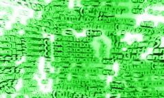 Horizontal computer code - stock illustration