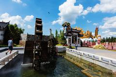 Dragon Descendants Museum, Suphanburi Stock Photos