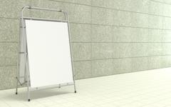 Blank white advertising stand, with copy space board in front of concrete wal Stock Illustration
