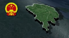Guangxi with Coat Of Arms Animation Map Stock Footage
