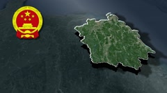 Zhejiang with Coat Of Arms Animation Map - stock footage