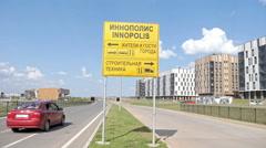 Innopolis: new born city in Russia near Kazan, Tatarstan Stock Footage