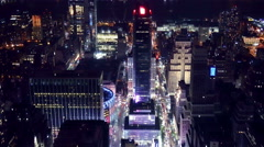 New York's Fifth Avenue at night Stock Footage