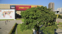 Taiwan,Taichung,National Taiwan Museum of Arts Stock Footage
