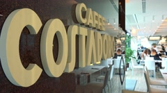 The name of company on wall in coffee bar Stock Footage