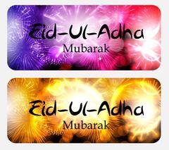 Vector Illustration of Beautiful Greeting Card Design  'Eid Adha Stock Illustration