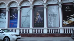 Posters with the names of performances on building of Musical Theater Stock Footage