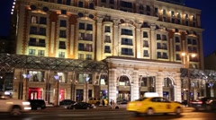 The Ritz-Carlton Moscow at the evening in Moscow. Stock Footage