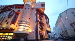 Building facade of Moscow theatre Et Cetera at Frolov lane. Stock Footage