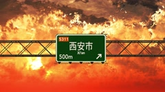 4K Passing Xian China Highway Sign in the Sunset Stock Footage