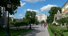 A shaded alley of the garden in front of the grotto next to the Kremlin wall Stock Footage