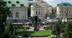 The view from the grotto of the Kremlin on the corner of Manezhnaya square Stock Footage
