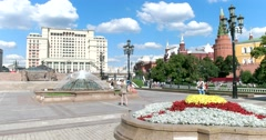Beautiful summer day, Manezh square, fountain, Kremlin, Stock Footage