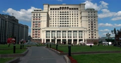 Four Seasons Hotel, Manezh square, Moscow Stock Footage