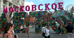 "The installation of ""Moscow summer"" at the Manege square Stock Footage"