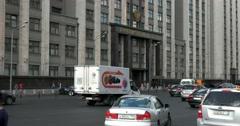 The State Duma, Okhotny Ryad street Stock Footage