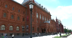 Museum of the Patriotic War of 1812, Moscow Stock Footage