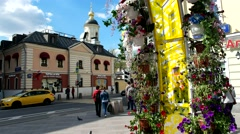 Moscow street in the spring, the roadway, Bolshaya Ordynka, Stock Footage