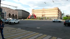 Central children's store, Lubyanka square in downtown Moscow Stock Footage