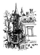 Sketch drawing of historical building from Kyiv Ukraine landmark Stock Illustration