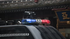 China police vehicle lights Stock Footage