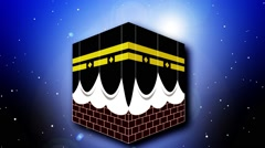 Kaaba Background 01 Stock Footage