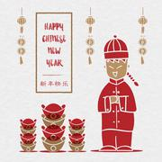 Vector,Happy Chinese New Year in gold frame with group of ingot and Chinese m Stock Illustration
