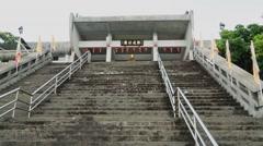 Zheng chenggong temple Stock Footage