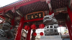 The famous temples of Taipei,Bi shanyan temple Stock Footage